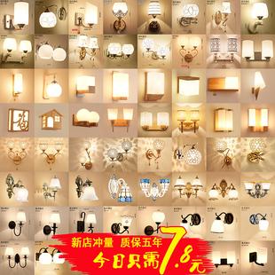 壁灯带拉线开关卧室床头灯后现代简约双头客厅北欧背景墙led灯具