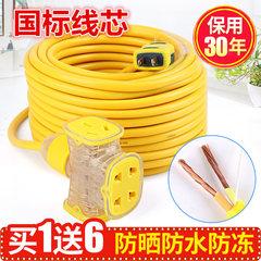 纯铜防水牛筋2芯软电缆线防冻电线2.5 1.5 4平方护套线户外电源线