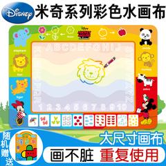 迪士尼水画布儿童神奇水写画布宝宝魔法水画涂鸦毯可水洗绘画玩具