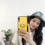 华为p20手机壳p20pro玻璃硬壳个性创意黄色笑脸表情卡通套男女款
