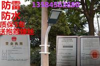 1米挑臂路灯 全套户外防水LED路灯头 新农村电线杆吸墙太阳能路灯