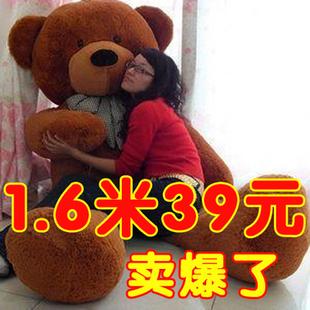 泰迪熊公仔大号毛绒玩具熊1.6米狗熊玩偶熊猫抱抱熊布娃娃送女生