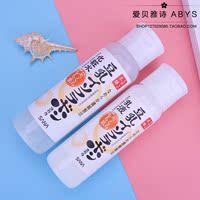 包邮日本SANA豆乳水乳套装保湿洗面奶乳液化妆水2017新版男女孕妇