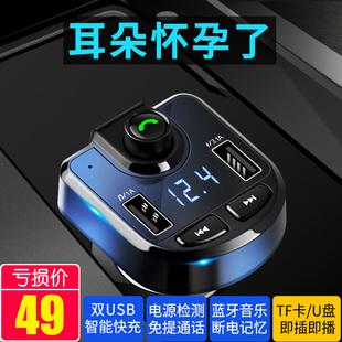 车载MP3蓝牙音乐播放器免提电话接收器汽车用u盘插卡点烟器充电器