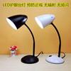 LED台灯护眼大学生学习儿童阅读灯书桌工作卧室创意寝室床头简约