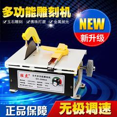 大功率1280W多功能台磨机玉石雕刻机琥珀蜜蜡打磨机切割机抛光机