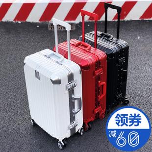 复古万向轮拉杆箱男旅行箱铝框密码箱女直角箱子学生行李箱小清新