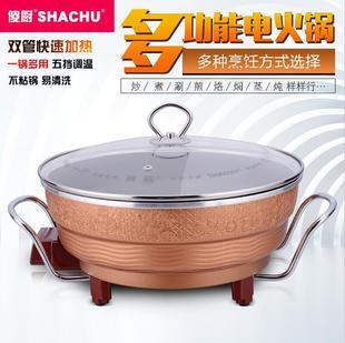 傻厨 多功能电火锅锅巴锅锅巴粥韩式电热锅电炒锅电锅电煮锅