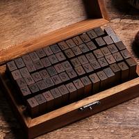 包邮 韩国复古木盒装英文字母数字符号印章 一套70枚入 两款选
