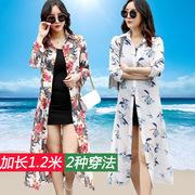 长款防晒衣女2021夏季开衫薄款外搭韩版长袖披肩时尚雪纺长衫