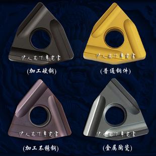 开槽开粗桃型数控片WNMG0 0 R L-S金属陶瓷钢件不锈钢