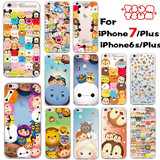 迪士尼正版 香港制造 TsumTsum iPhone6s iPhone7/plus手机壳软壳