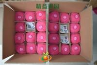 【精益果园】烟台条红富士苹果 甜脆新鲜80一级 可退款 5斤包邮