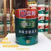 立邦漆 立邦墙面卫士 净味底漆18L 内墙乳胶漆 环保涂料