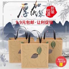 茶叶春茶包装袋手提袋纸袋袋logo纸袋铆钉牛皮纸袋定制