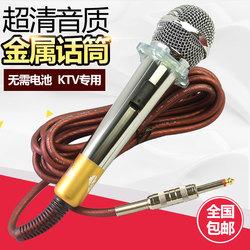 专业有线麦克风话筒有线家用k歌ktv专用舞台功放户外音响唱歌话筒