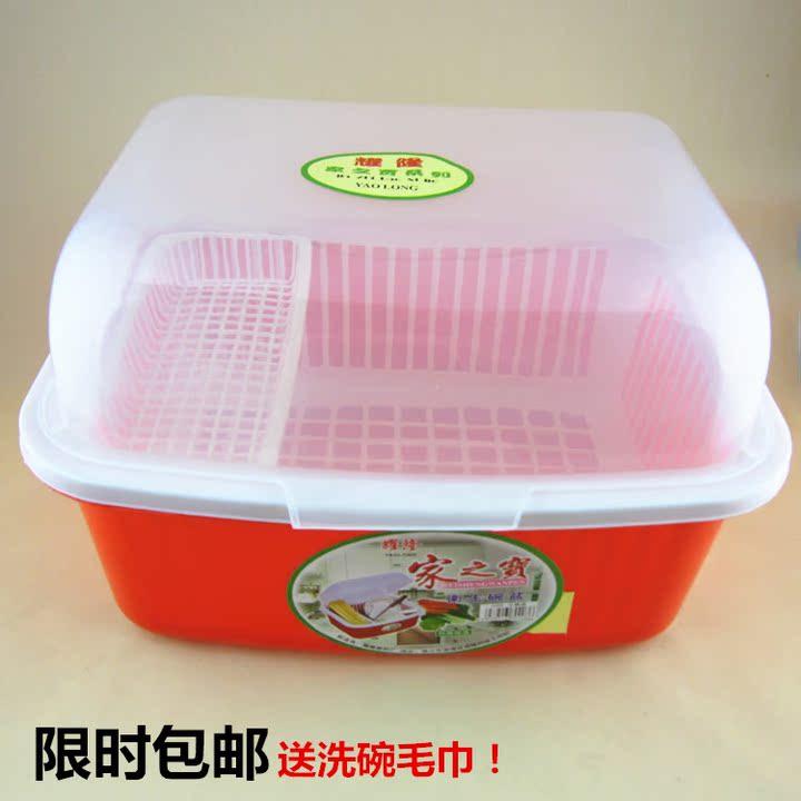 碗柜厨房碗架筷碗盆v碗柜架沥水带盖滴水架塑料韩国四合扣图片