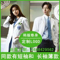 韩版医生服白大褂长短袖半永久整形美容医生服修身纹绣师工作服