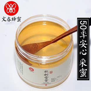 优丰优品 蜂蜜纯天然农家自产土蜂蜜椴树蜜成熟液态蜜有好货500g