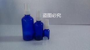 我爱你零极限宝石蓝太阳水瓶  100MI 蓝瓶喷水瓶 小瓶子大能量