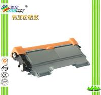 优质易加粉适用联想 LT2441 LJ2400 2400L 2600D 2650DN粉盒 墨盒