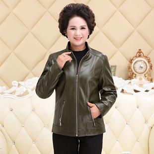 中老年女装春秋PU皮衣外套立领中年妈妈装秋装短款女士皮夹克