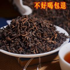 普洱茶熟茶宫廷散茶02年普洱散茶陈香老茶宫廷芽尖茶