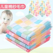 家用棉纱洗脸毛巾宝宝儿童吸水巾小方巾婴儿毛巾纯棉帕手巾面巾