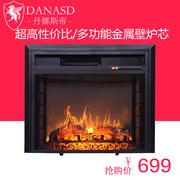 仿真火焰壁炉芯 美式观赏定制 装饰假火取暖壁炉嵌入式电壁炉炉芯