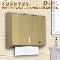 不锈钢擦手纸盒洗手间厕所擦手纸架防水抽纸盒折纸盒不锈钢手纸箱
