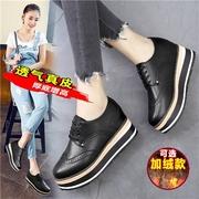 松糕鞋秋季真皮厚底单鞋内增高百搭英伦风潮学生女鞋