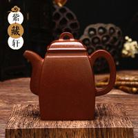 正品宜兴刻绘紫砂壶全手工汉方壶 接受个性定制 全手工茶壶 茶具