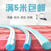 自来水管塑料软管防冻牛筋管塑料4分6分1寸橡胶水管浇花PVC蛇皮管