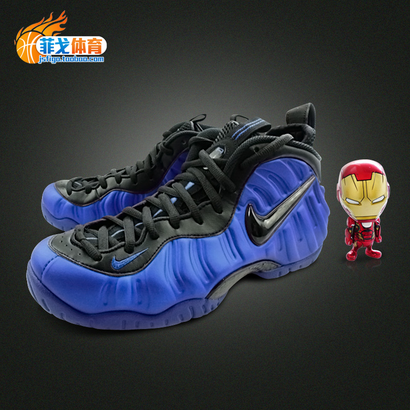 菲戈体育 Nike Air Foamposite Pro Royal 蓝黑泡  624041-403