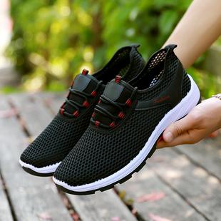网鞋男网面鞋透气男鞋网布鞋跑步情侣鞋运动鞋轻便鞋夏季鞋子