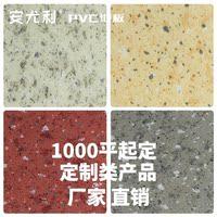 特价pvc塑胶地板革商用家用环保塑料防水加厚耐磨膠碎花地胶卷材