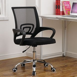 电脑椅家用靠背办公椅麻将升降转椅职员椅子现代简约学生椅