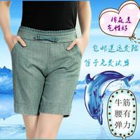 五分短裤女夏 休闲裤 牛筋腰薄款棉麻显瘦中裤子潮 胖mm大码宽松