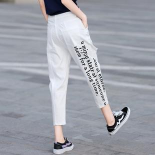 七分裤女夏2019薄款7分裤白色裤子女宽松萝卜哈伦裤