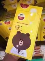 韩国可莱丝面膜针剂补水卡通竹炭10片假一赔十正品包邮