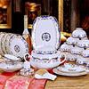 餐具套装56头碗盘组合景德镇陶瓷器盘子骨瓷碗碟套装10个家用欧式
