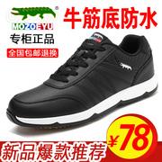 MOZOEYU夏季透气大码运动青少年跑步鞋男情侣鞋学生旅游鞋子