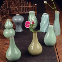 龙泉青瓷创意摆件手工小花器家居装饰品青瓷花插花艺干花水培花瓶