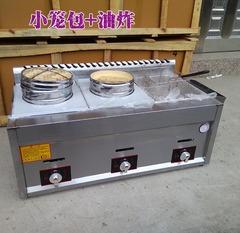 商用蒸包炉燃气蒸炉蒸包机蒸柜油炸锅煤气油炸炉炸鸡腿煮面组合炉