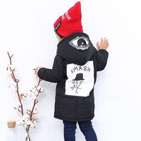 儿童装男童棉衣中长款宝宝冬装外套加厚棉服0-1-2-3-4岁男孩棉袄