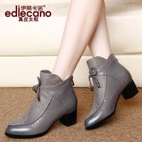 [康奈吉尔达店铺]2016新款真皮短靴中跟女靴马丁靴水钻短筒单靴子