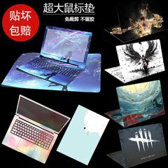 华硕FX80GD笔记本电脑贴膜14惠普联想戴尔宏基小米 寸外壳贴纸