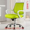 西安电脑椅家用 办公椅人体工学网椅 时尚 转椅网布椅子