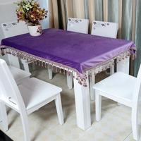 新款包邮 高档荷兰绒桌布圆桌布茶几桌布 欧式柔软绒毛餐桌桌布