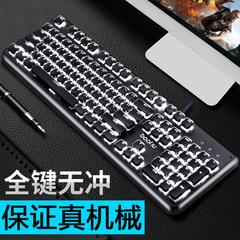 暴虎真机械键盘青轴黑轴茶轴红轴游戏台式电脑笔记本外接104键电竞网吧网咖吃鸡有线复古朋克发光背光键盘